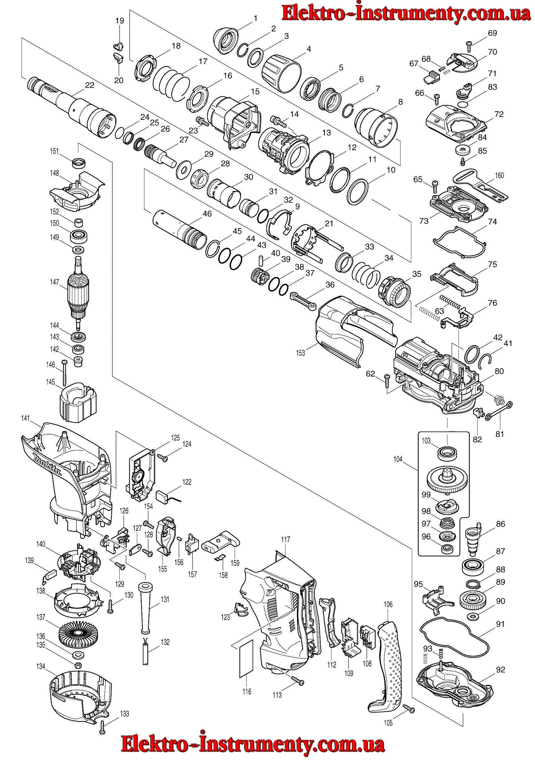Механическая схема перфоратора hrh 621