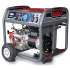 Генератор Briggs & Stratton 8500EA Elite