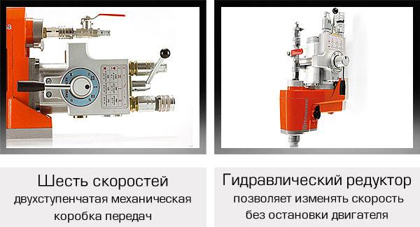 Шесть передач и гидравлический редуктор бурильной машины DM 406 H
