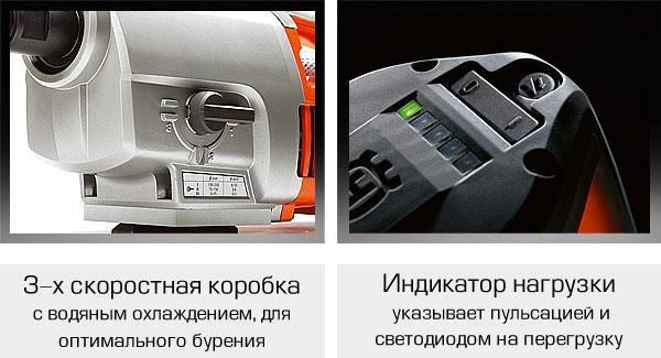 Три передачи и светодиод перегрузок бурильной машины