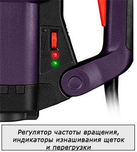 Перфоратор Sparky BP 540СE с индикаторами перегрева и износа угольных щеток