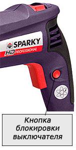 Перфоратор Sparky BPR 280СE с блокировкой выключателя