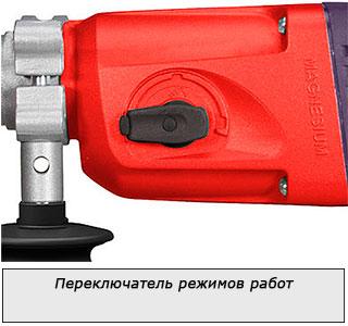 Перфоратор Sparky BPR 280СE с тремя режимами работы