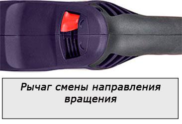 Перфоратор Sparky BPR 280СE с функцией реверс